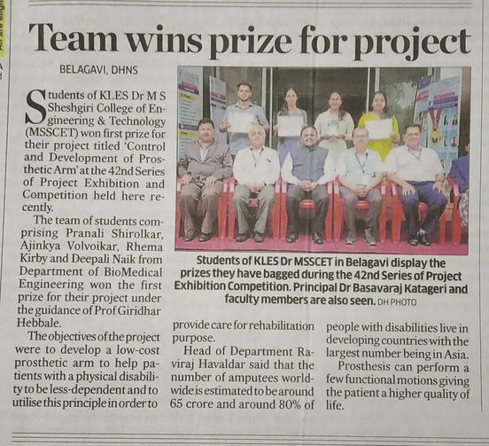 KCSCT Project Prize Paper Cutting
